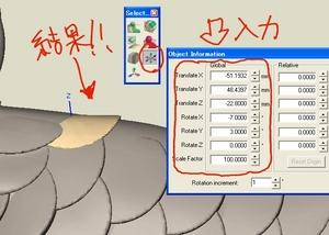 urokosagyou-3.JPG