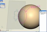 投影-2.jpg