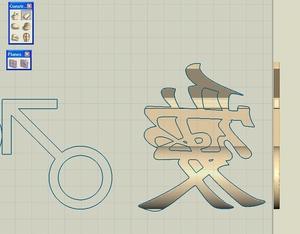 wirecut04.jpg