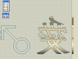 wirecut05.jpg
